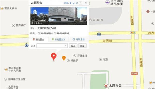 太原科大心理咨询地图